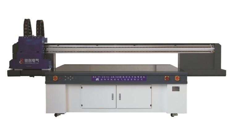RC-P-2515//SS 打印机