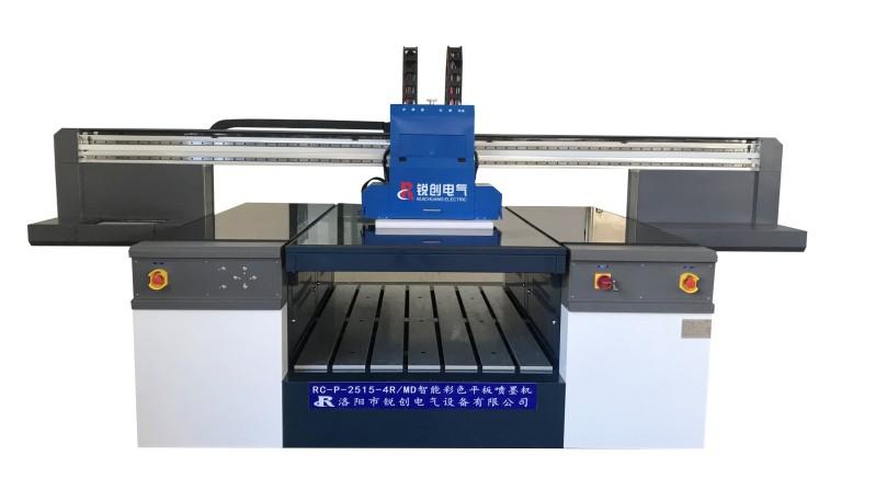 RC-P-2515//MD 打印机