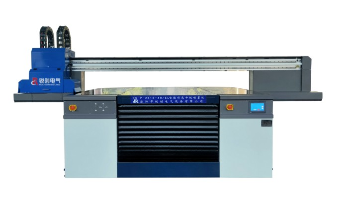 RC-P-2515//EL 打印机