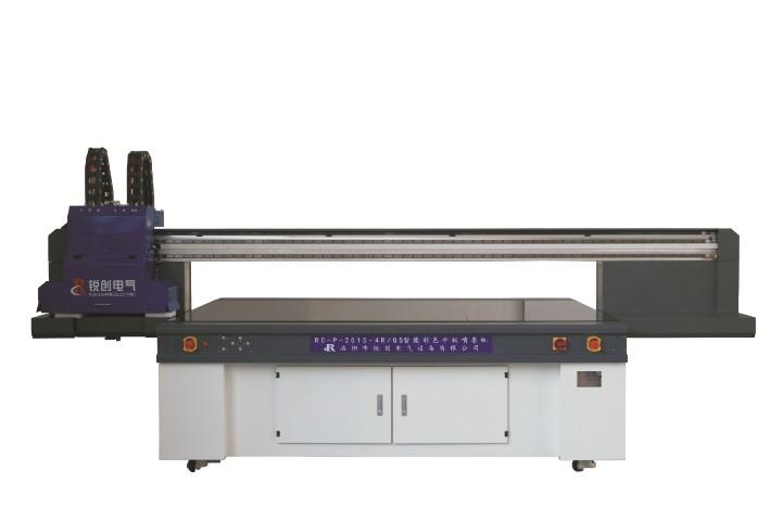 RC-P-2515/GS打印机
